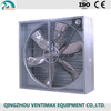 HY Push-pull Exhaust fan
